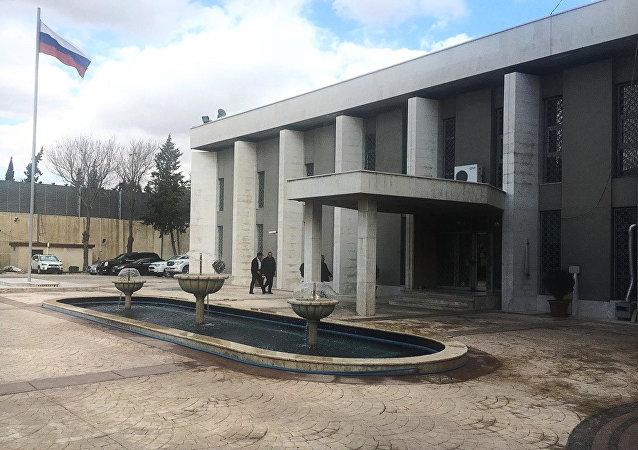 俄罗斯驻叙利亚大使馆