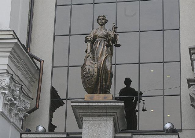 俄罗斯最高法院