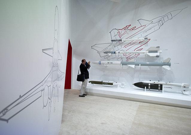中国航空技术国际控股有限公司