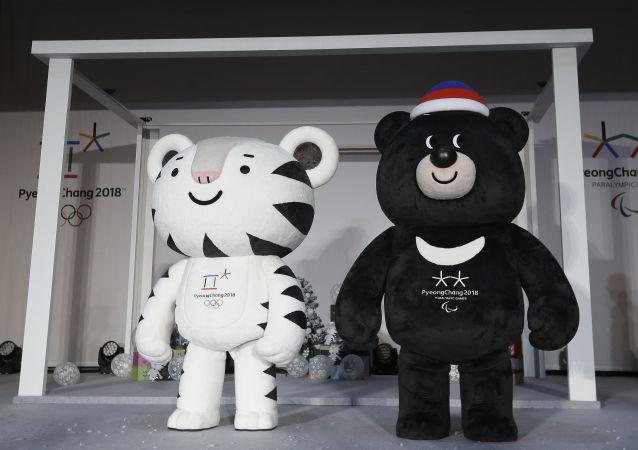 2018年韩国平昌冬奥会的吉祥物