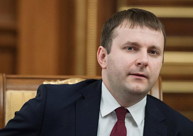 俄罗斯经济发展部部长奥列什金