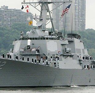 美国马汉驱逐舰