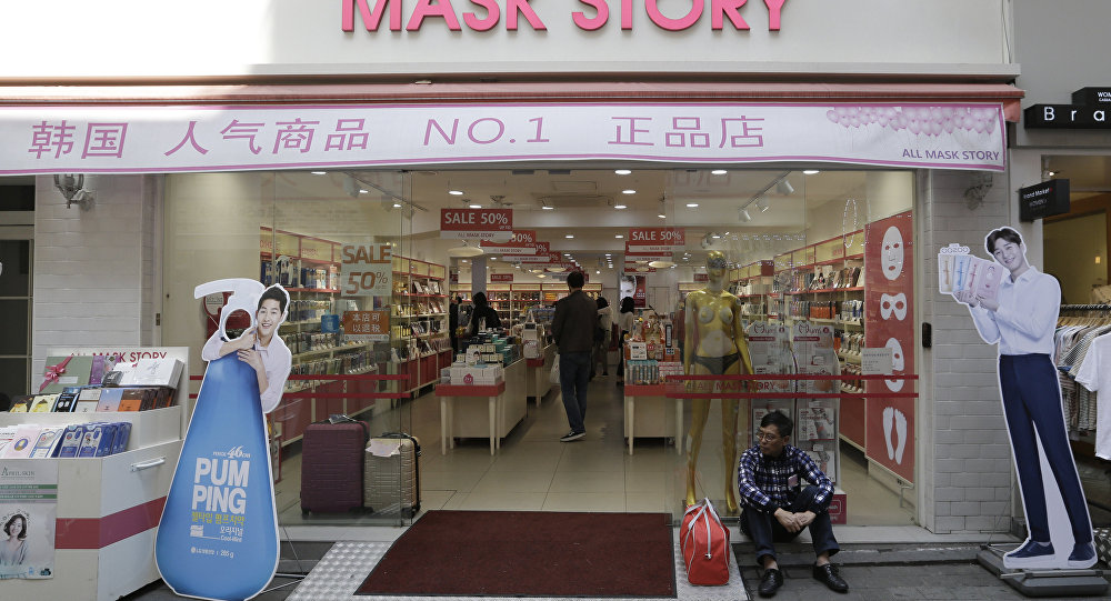 韓聯社:韓國正丟掉自己化妝品的主要買家——中國