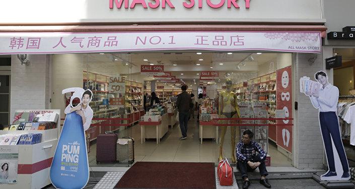 韩联社:韩国正丢掉自己化妆品的主要买家——中国