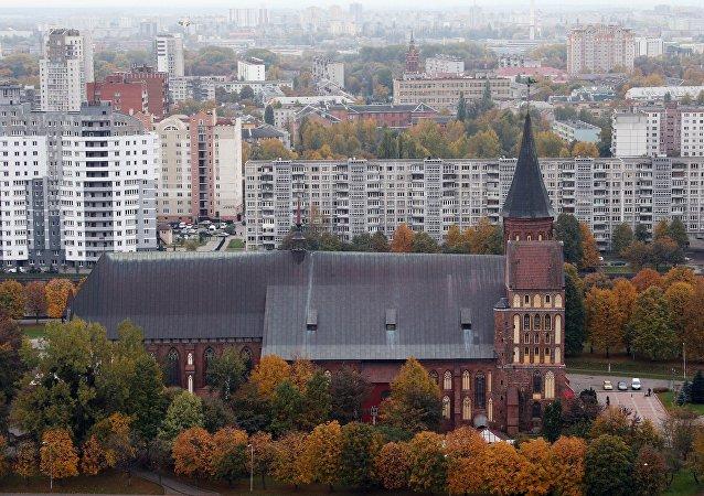 加里宁格勒