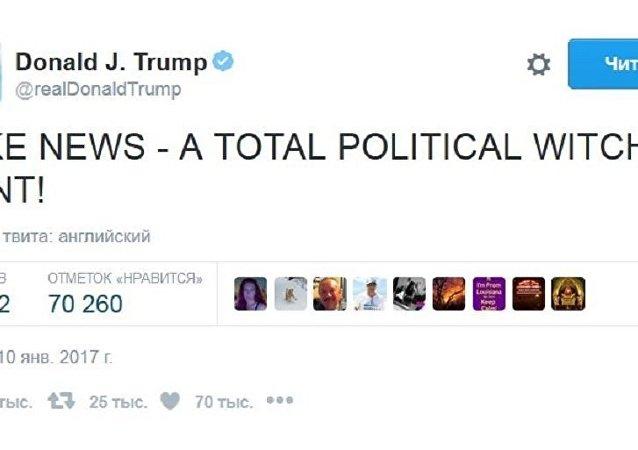 特朗普的推特