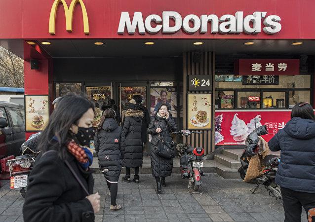 30年后,麦当劳、肯德基迎来中国买家