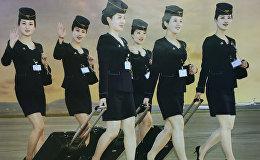 朝鲜航空公司
