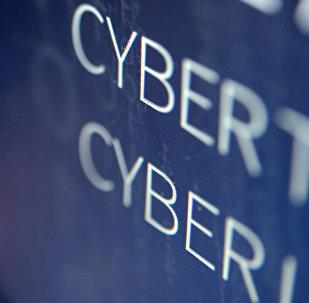 特朗普延长网络安全领域紧急状态期限