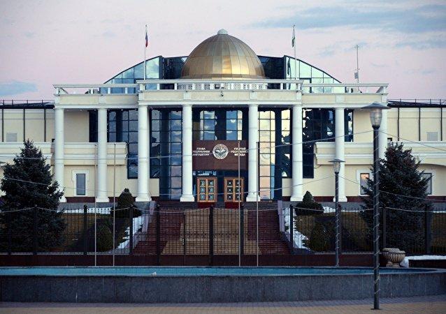 俄罗斯的印古什共和国政府总部