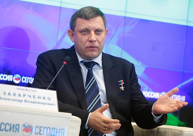 亚历山大•扎哈尔琴科