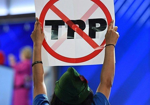 """媒体:中国没有把""""TPP死亡""""当成庆祝的理由"""