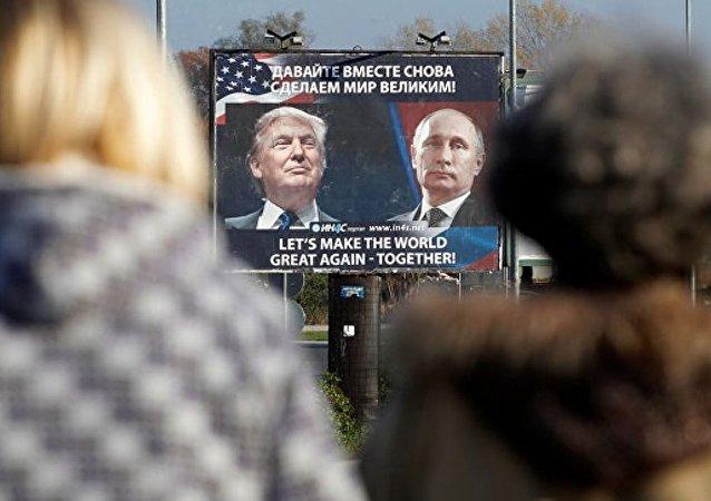 俄总统助理:普特会将于7月7日在汉堡举行