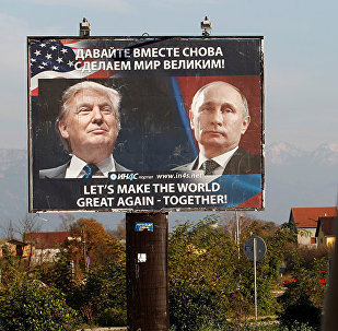 普京:俄不急於與特朗普會晤並等待美方為實際工作做好準備