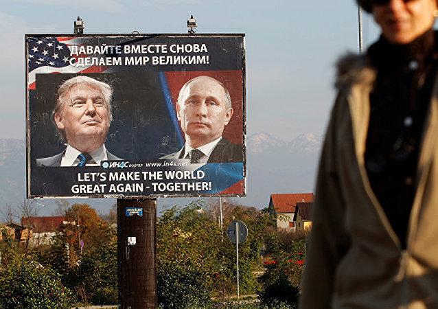 克宮:俄美總統稱兩國人民互有好感