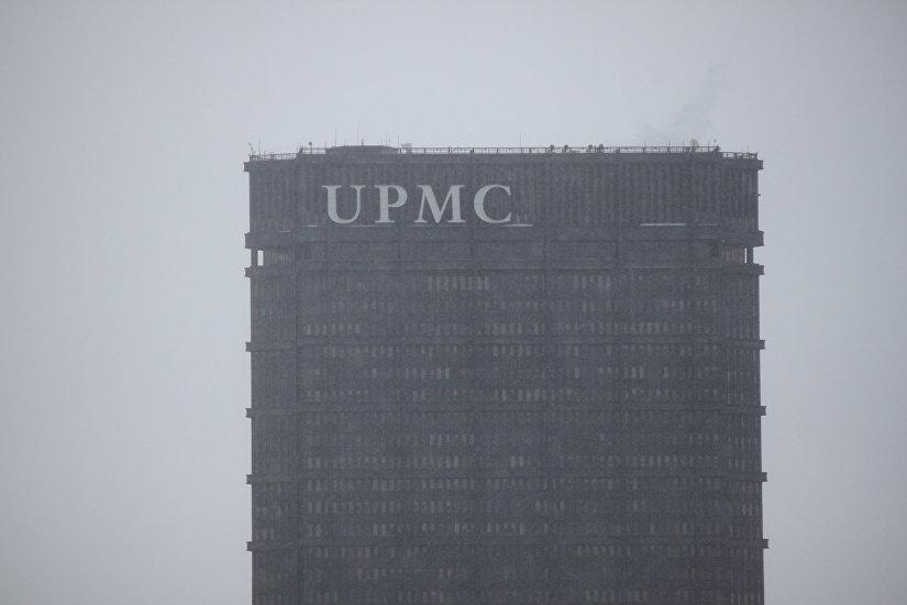 美国钢铁公司的总部,匹兹堡