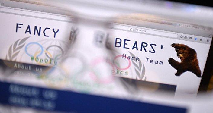 媒体:国际奥委会要求麦克拉伦提供更充分证据证明俄兴奋剂问题