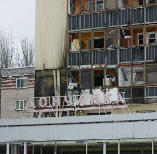烏克蘭國防部宣佈頓巴斯局勢急劇惡化
