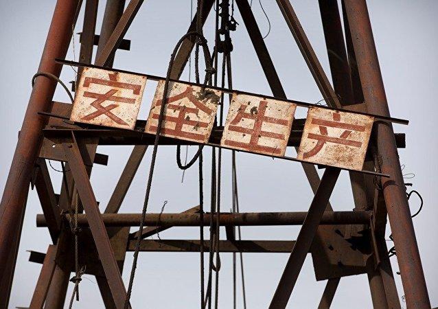 俄媒: 中国外贸面临严峻考验