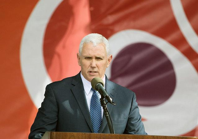 美国副总统彭斯