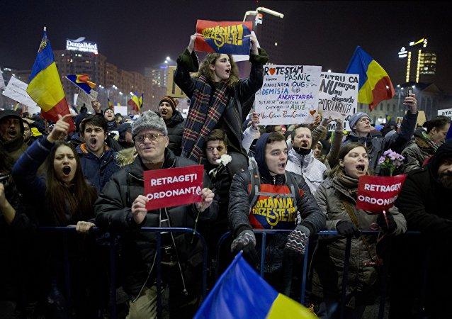 罗马尼亚反政府抗议