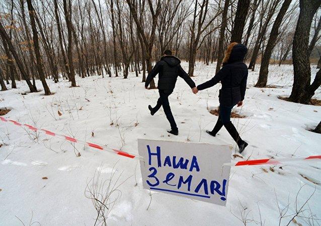 """哈巴罗夫斯克边疆区确定""""远东一公顷土地""""领取者居民点土地"""