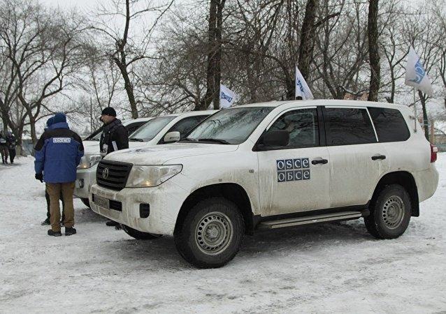 俄官员:欧安组织特别观察团行动受限事件70%是乌军所为