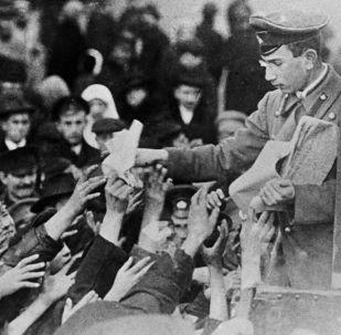 此次革命活動從1917年2月底持續至3月初