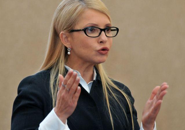 乌克兰议会反对党祖国党党团领导人季莫申科