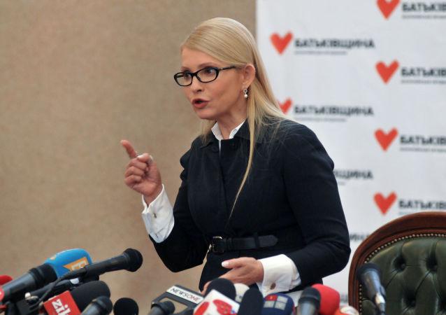 尤莉娅·季莫申科