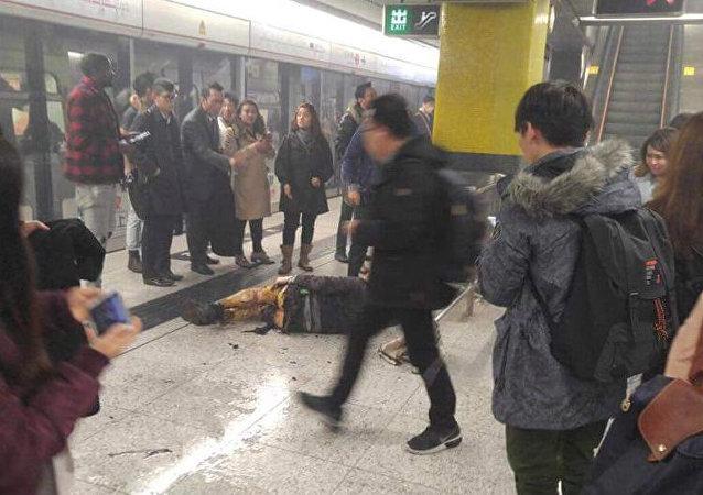 香港警方声明:地铁纵火事件并不是恐怖袭击事件