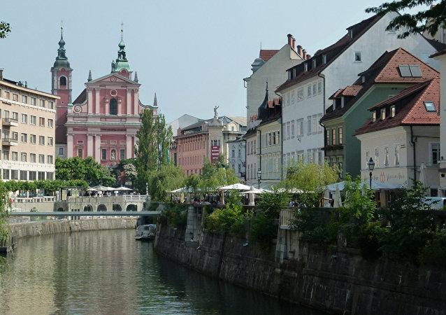 卢布尔雅那(斯洛文尼亚首都).