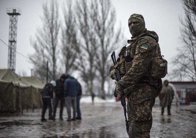 乌克兰军方:一组军人在卢甘斯克州失踪