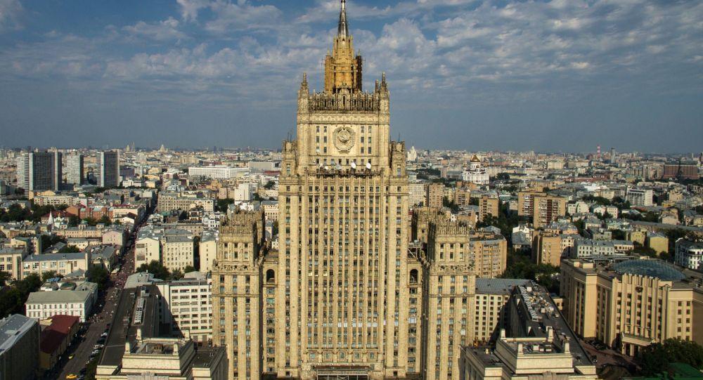 俄外交部代表解釋為何「一帶一路」未被寫入APEC成果性文件