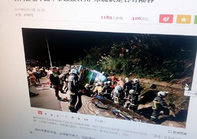 Taiwan bus