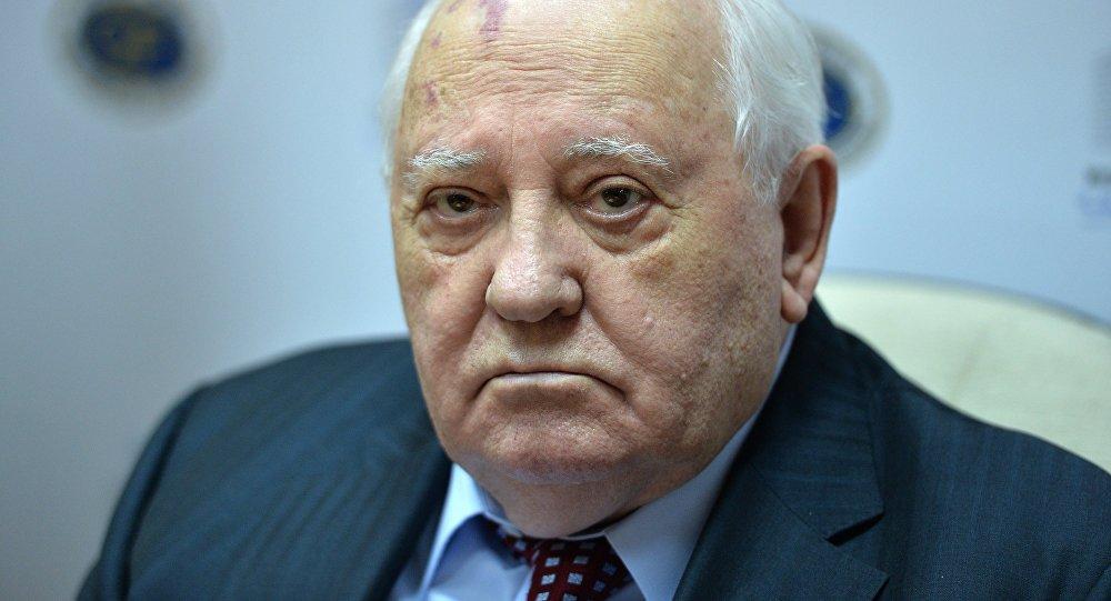 戈尔巴乔夫