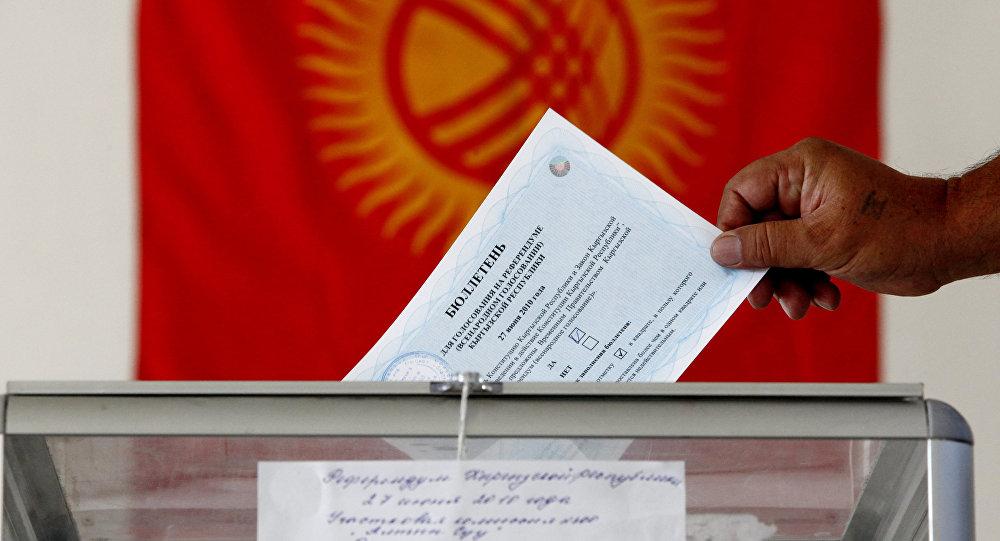 吉尔吉斯斯坦总统选举/资料图片/