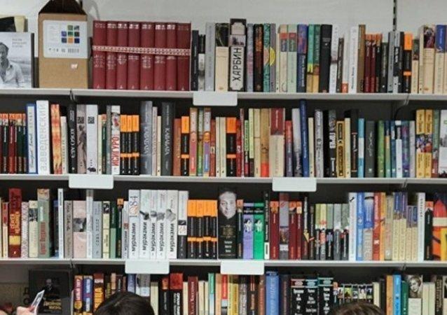媒体:2016年中国人均阅读近8本图书