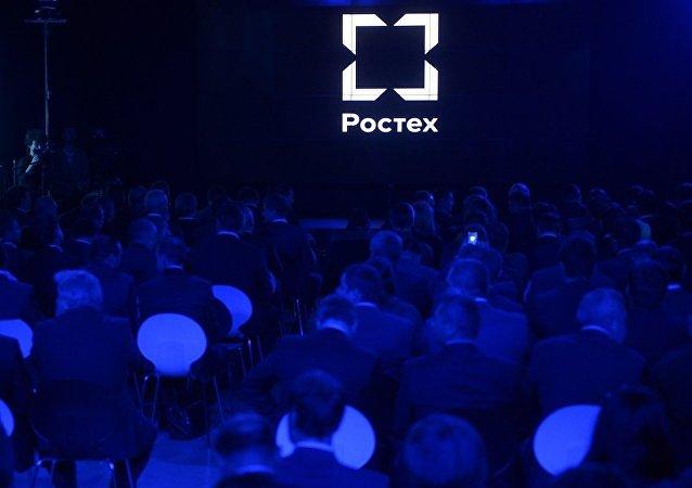 """俄国家技术集团:俄将参与印度第五代的""""先进中型战斗机""""项目研发"""