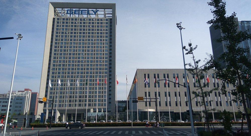 中国吉利汽车公司总部