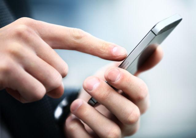 iPhone手机被锁47年
