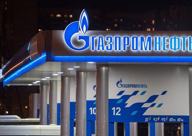 俄气公司获巨额罚单案 基辅上诉庭维持原判