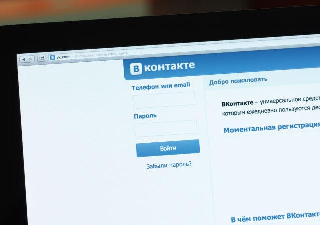 人权观察组织要求波罗申科解禁访问俄罗斯网站