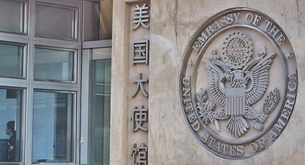 美国大使馆在北京
