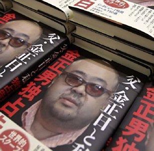 媒體:金正恩因擔憂與華關係曾囑咐勿在中國刺殺金正男