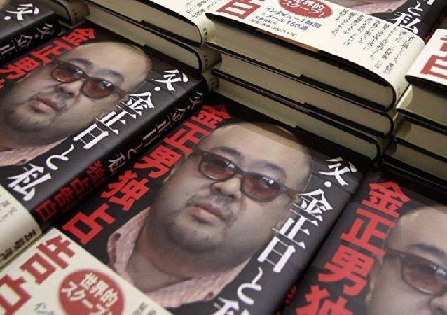 媒体:金正恩因担忧与华关系曾嘱咐勿在中国刺杀金正男