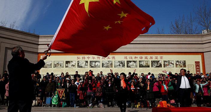 报告:2017年中国应做好应对更加复杂严峻局面的充分准备