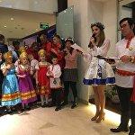 俄中民众在北京俄罗斯文化中心共庆谢肉节