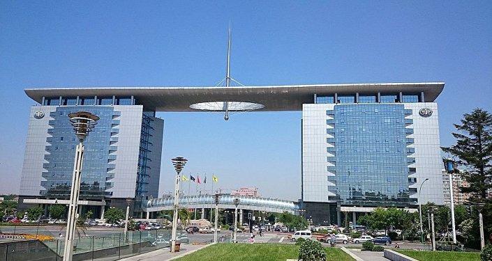 中国第一汽车集团公司总部大楼