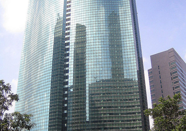 日本全日空控股公司(ANA Holdings)總部大樓